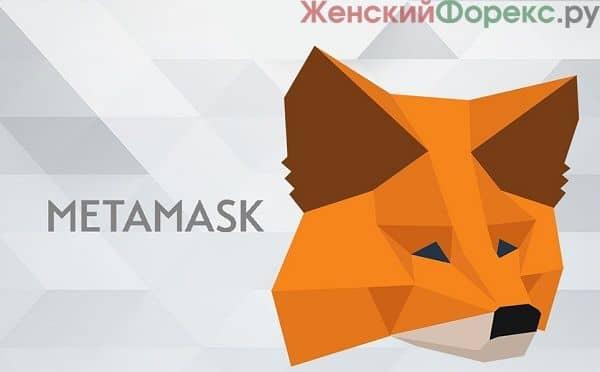 koshelek-metamask