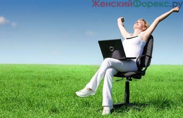 psihologicheskiy-plan