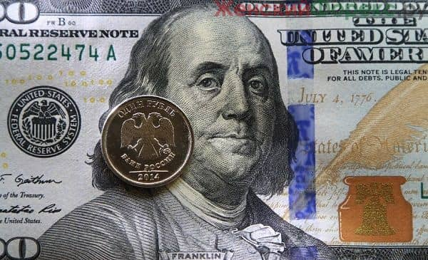 Свежий прогноз курса доллара на февраль 2019 года