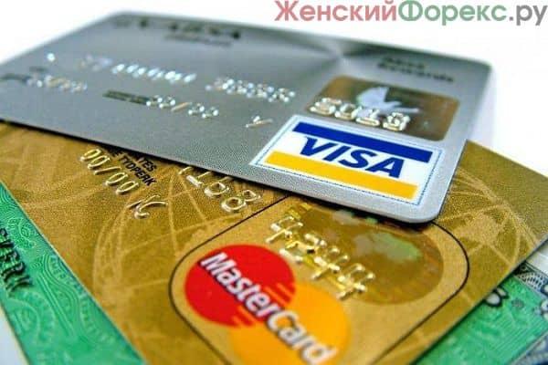 virtualnaya-karta-sberbanka