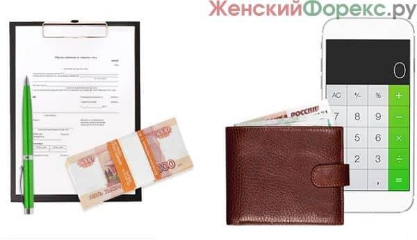vklad-sohranyay-ot-sberbanka