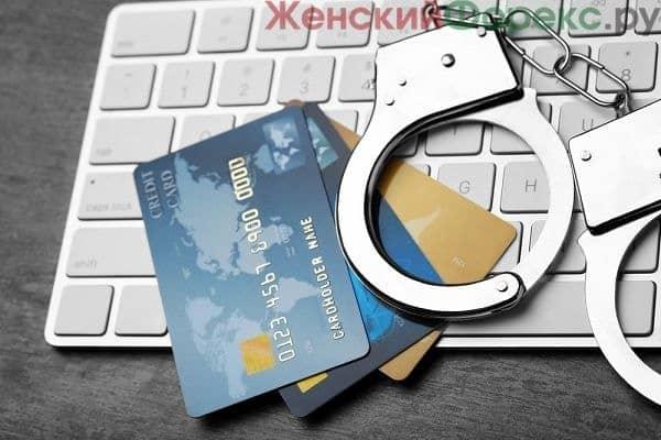 Арестовали счета в сбербанке что делать дальше