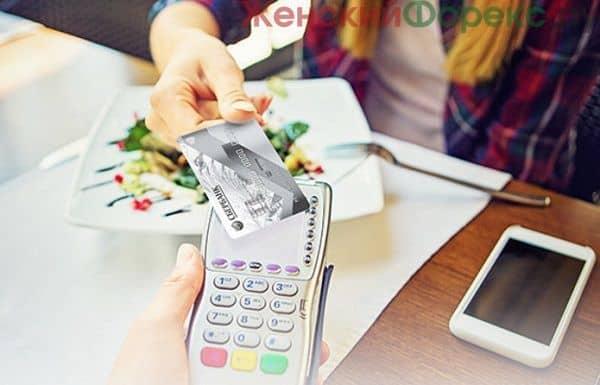 godovoe-obsluzhivanie-karty-sberbanka
