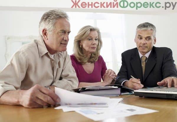 ipoteka-v-sberbanke-dlya-pensionerov