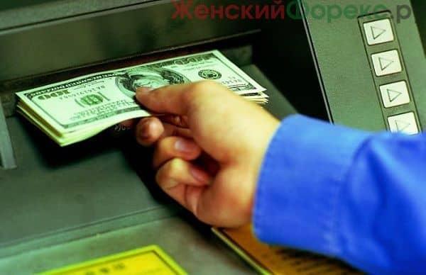 kak-polozhit-dollary-na-kartu-sberbanka