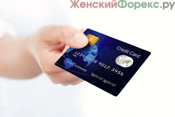 kak-polzovatsya-kreditnoy-kartoy-sberbanka