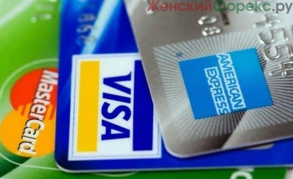 kak-uznat-gotova-li-karta-sberbanka