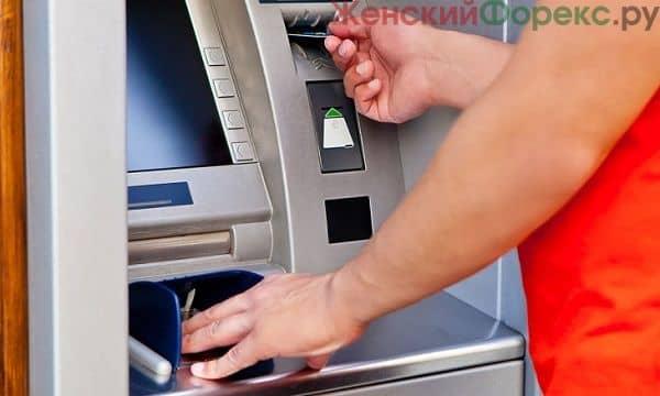 limit-perevoda-s-karty-na-kartu-sberbanka
