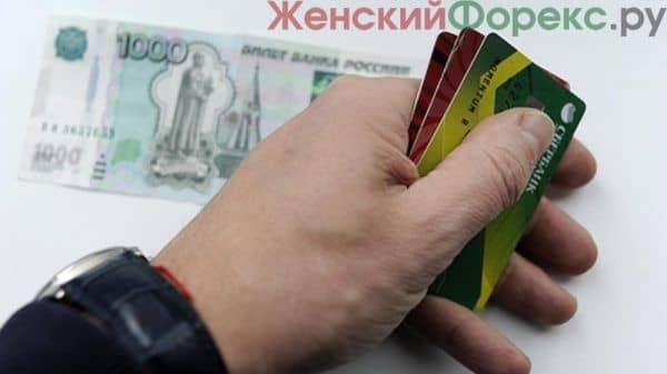 prosrochka-po-kreditnoy-karte-sberbanka