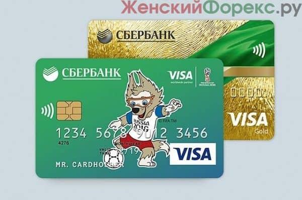 vklad-pobezhday-ot-sberbanka
