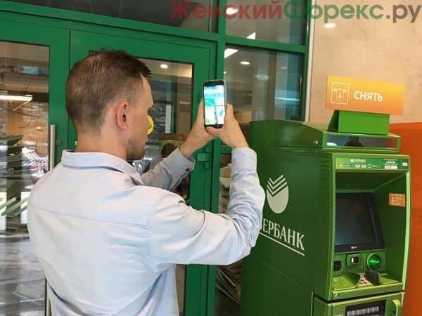 kak-otvyazat-nomer-ot-karty-sberbanka