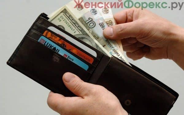 kak-pravilno-platit-alimenty-cherez-sberbank
