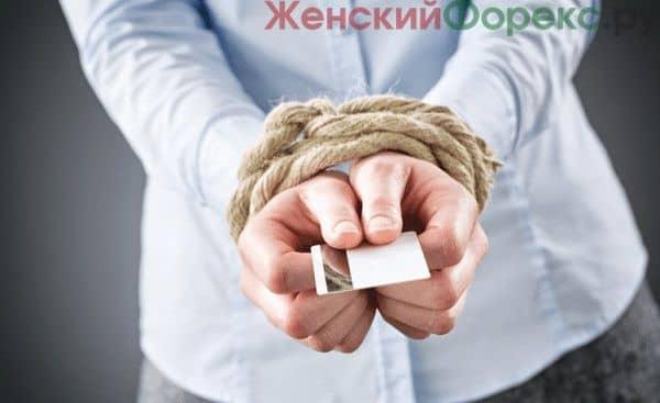 kak-snyat-arest-s-karty-sberbanka