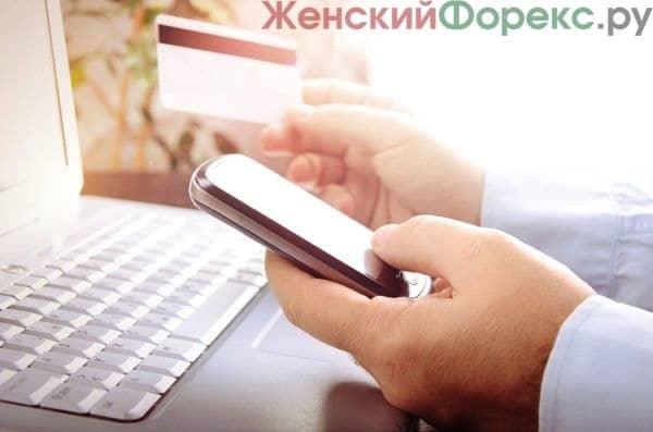 kak-uznat-balans-karty-sberbanka