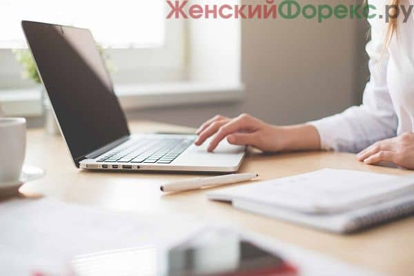 kak-uznat-datu-otkrytiya-scheta-v-sberbanke