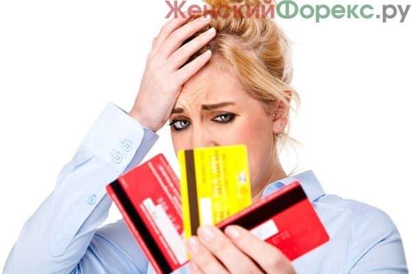 kak-uznat-zadolzhennost-po-kreditnoy-karte-sberbanka