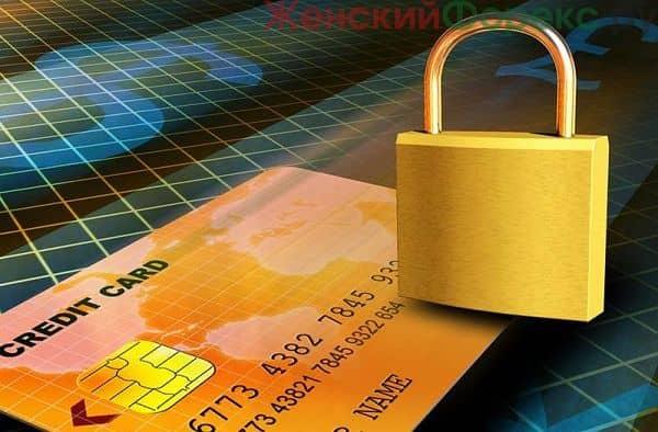 kak-zablokirovat-kartu-sberbanka