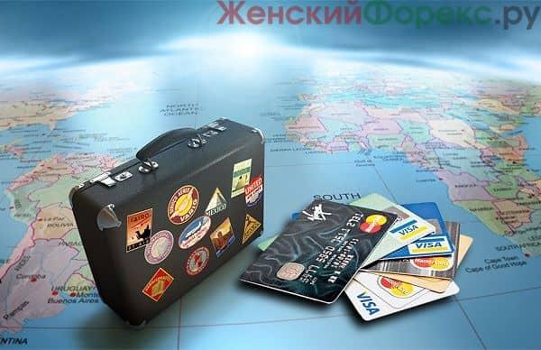 mozhno-li-kartoy-sberbanka-rasplachivatsya-za-granitsey