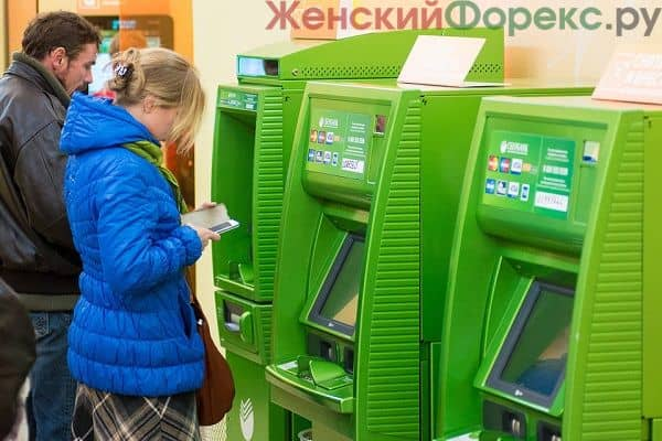 pochemu-ne-chitaetsya-karta-sberbanka-v-bankomate