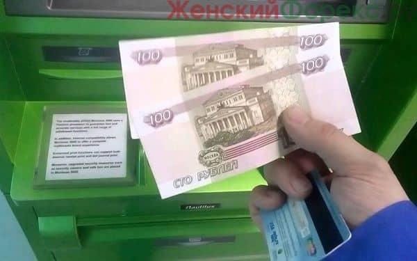skolko-deneg-mozhno-polozhit-na-kartu-sberbanka