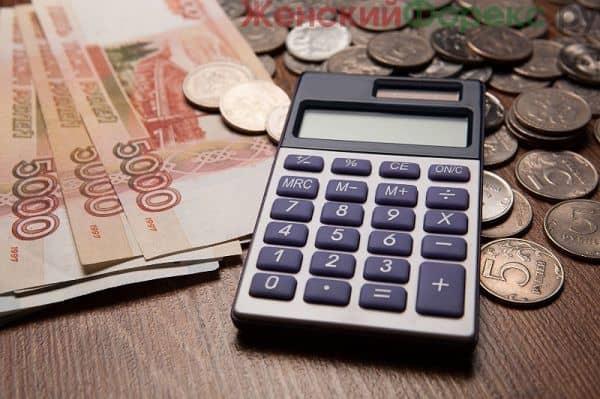 chto-takoe-kalkulyator-vkladov-sberbanka