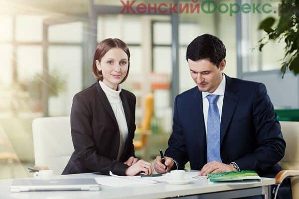depozity-sberbanka-dlya-yuridicheskih-lits