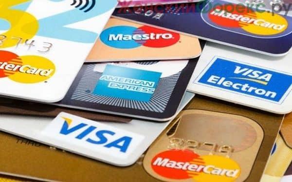kak-otsledit-kartu-sberbanka
