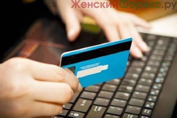 kak-uznat-vladeltsa-po-nomeru-karty-sberbanka
