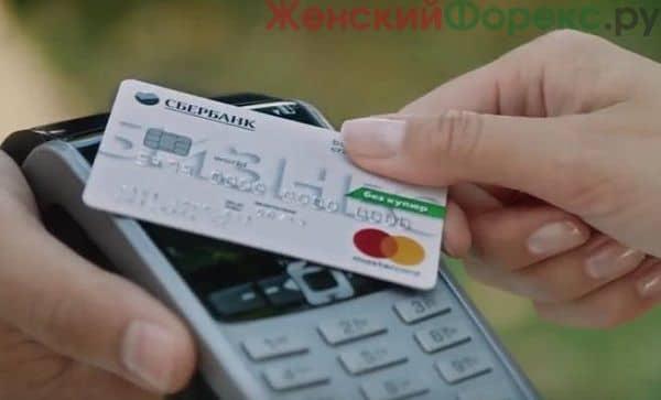 kakuyu-kartu-sberbanka-vybrat