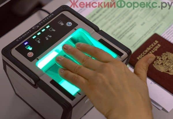 biometricheskie-dannye-v-sberbanke