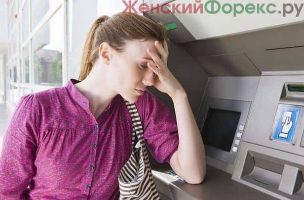 chto-delat-esli-karta-ostalas-v-bankomate-sberbanka