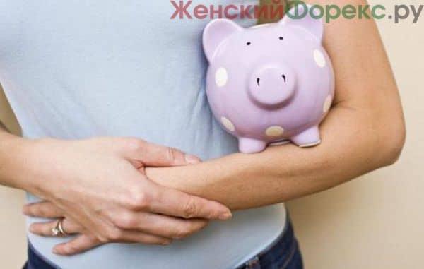 vklad-do-vostrebovaniya-sberbanka-rossii
