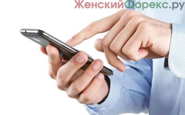 kak-otklyuchit-mobilnyy-bank-sberbanka