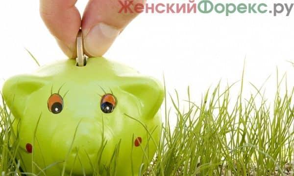 kopilka-ot-sberbanka
