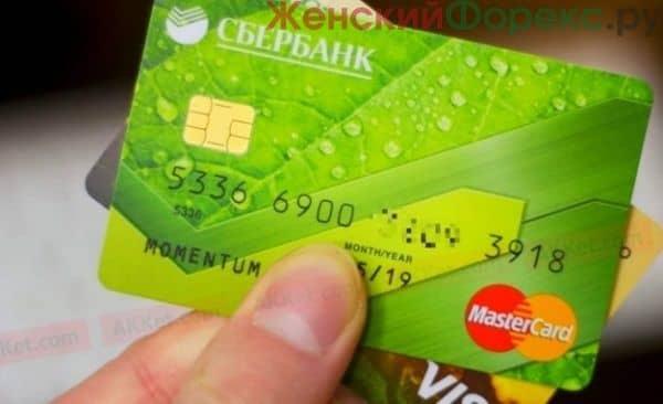 perevod-s-karty-sberbanka-po-nomeru-karty
