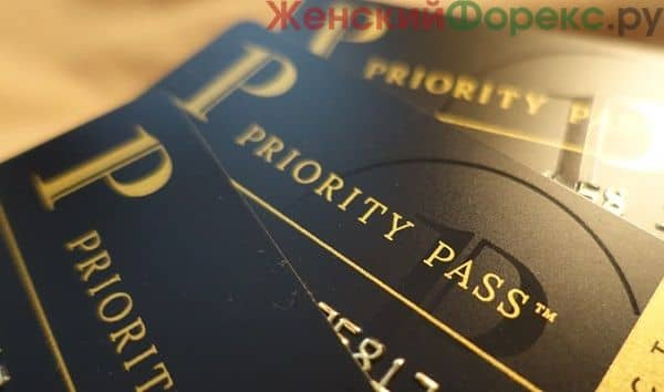 sberbank-prioriti-pass