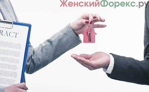 servis-bezopasnyh-raschetov-sberbanka