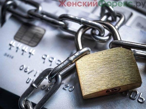 zablokirovali-kartu-sberbanka-za-podozritelnye-operatsii