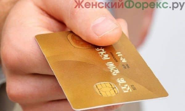 zolotaya-karta-sberbanka-mir