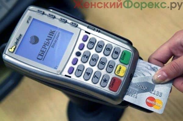 ekvayring-ot-sberbanka