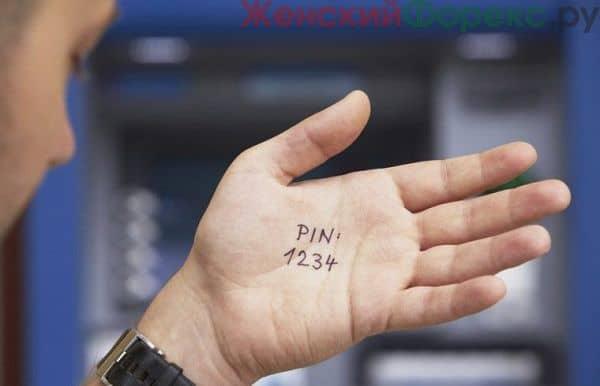 kak-pomenyat-pin-kod-na-karte-sberbanka