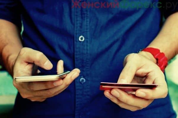 kak-uznat-balans-karty-sberbanka-cherez-sms