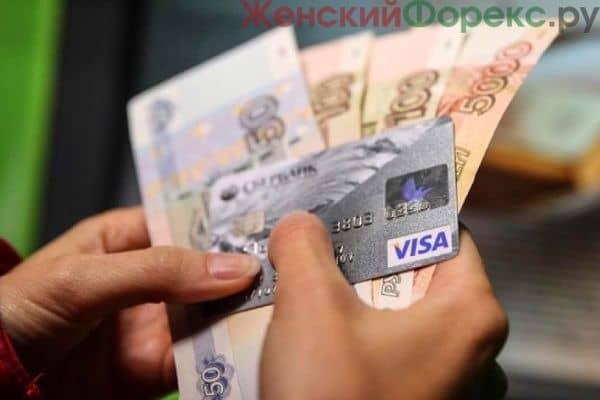 snyatie-nalichnyh-s-kreditnoy-karty-sberbanka