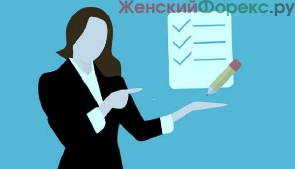 kak-zapolnit-organizatsionno-pravovuyu-formu-v-sberbanke