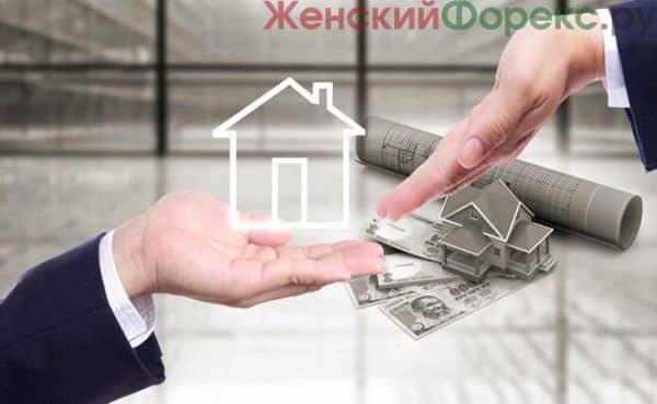 prodazha-zalogovogo-imuschestva-v-sberbanke