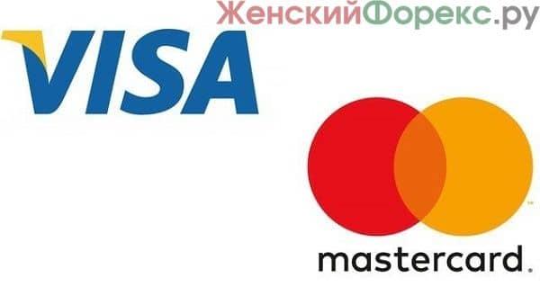 chem-otlichaetsya-viza-ot-masterkad-sberbanka