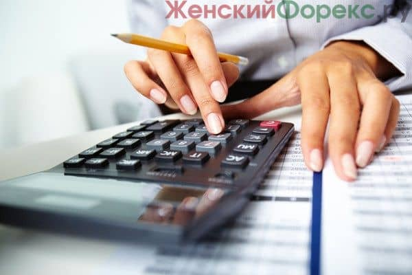 kak-oplatit-strahovye-vznosy-ip-cherez-sberbank