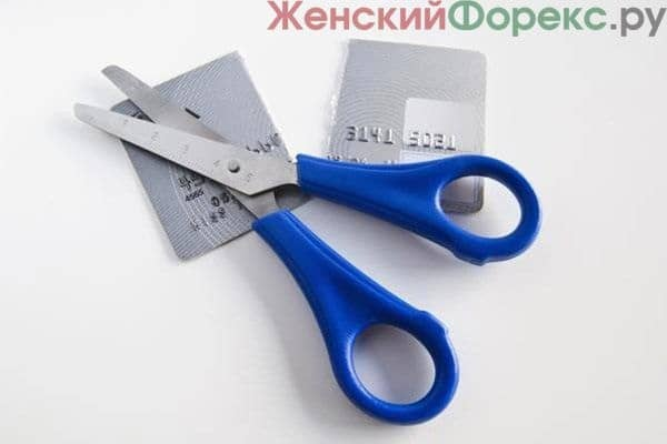 kak-otmenit-zayavku-na-debetovuyu-kartu-sberbanka