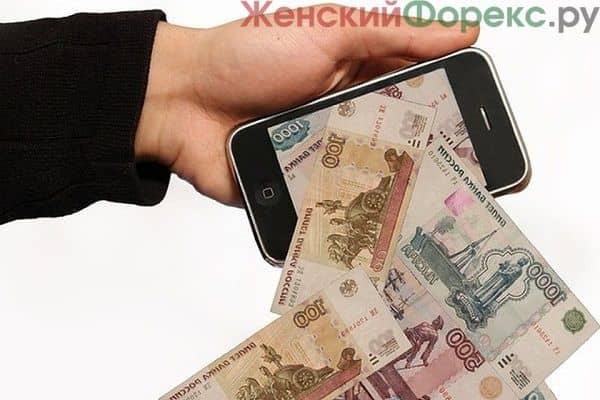 kak-podklyuchit-bystryy-platezh-ot-sberbanka