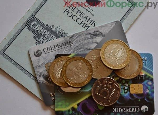 sberknizhka-sberbanka